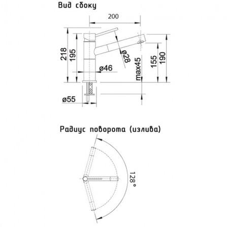 Blanco Alta-S Compact Смеситель для кухни 515333 хром/антрацит