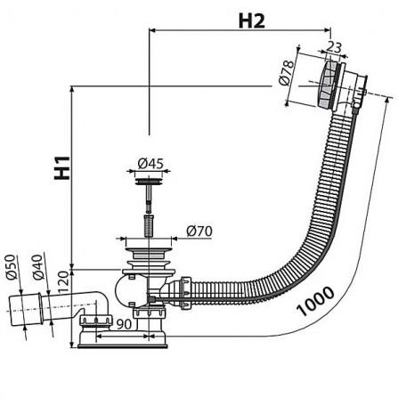 Alcaplast Сточный комплект A55K-100