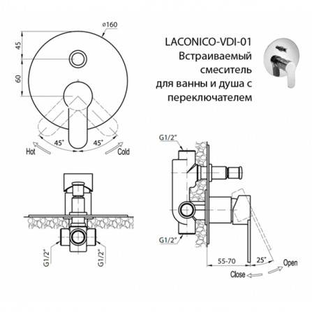 Cezares Laconico BLC Смеситель для ванны встраиваемый белый/хром*