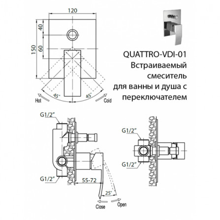 Cezares Quattro Смеситель для ванны встраиваемый