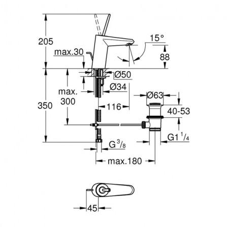 Grohe Eurodisc Joy Смеситель для раковины S-Size 23425 LS0