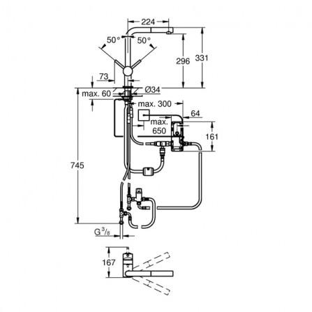Grohe Minta Touch Смеситель для кухни 31360 DC1