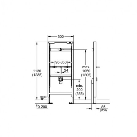 Grohe Rapid SL Инсталяция для писсуара 38517 001