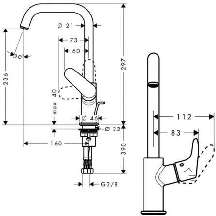 Hansgrohe Focus 240 Смеситель для раковины 31609000