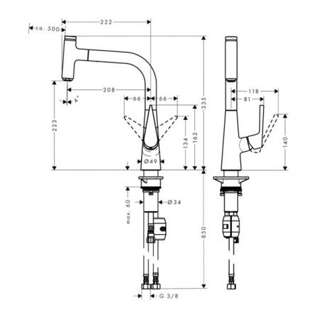 Hansgrohe Talis Select S 220 Смеситель для кухни, выдвижной излив 72822000