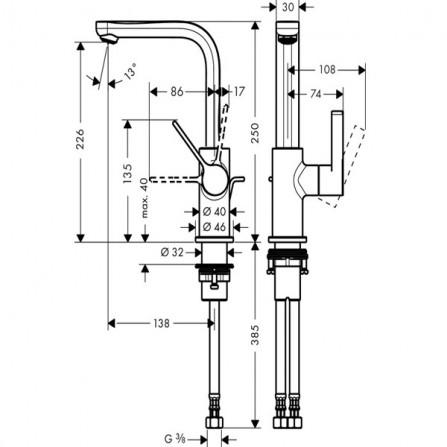 Hansgrohe Metris S 230 Смеситель для раковины 31159000
