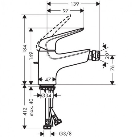 Hansgrohe Novus Loop Смеситель для биде 71233000