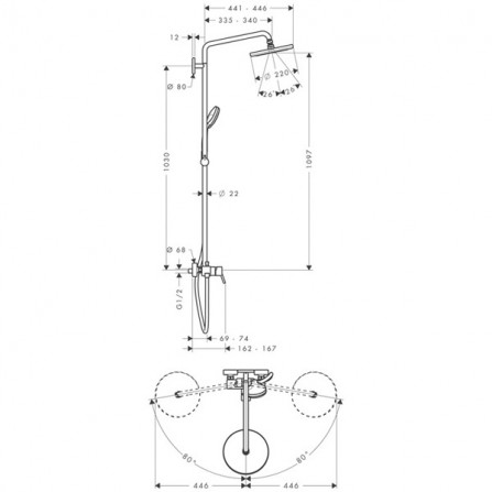 Hansgrohe Croma Showerpipe 220 1jet Душевая система для душа 27222000
