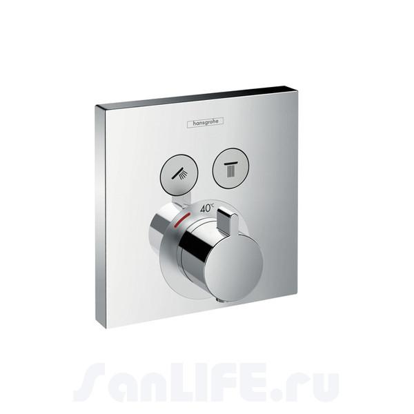 Hansgrohe ShowerSelect Термостат, 2 потребителя + запорные вентиля 15763000