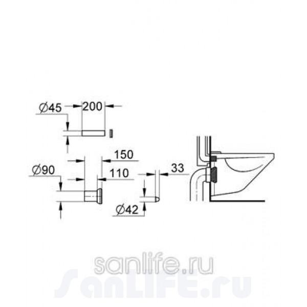 Grohe Rapid Впускной и смывной гарнитуры для унитаза 37311 К00