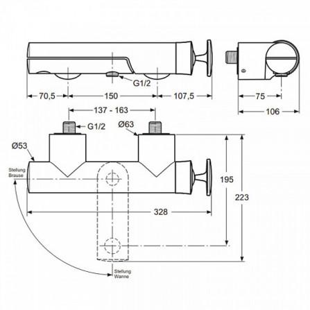 Ideal Standard Venice Смеситель для ванны A5357AA