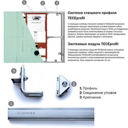 Tece Инсталляция для унитаза H112 см, бачок глубина 8 см 9300040