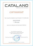Сертификат соответствия Grohe